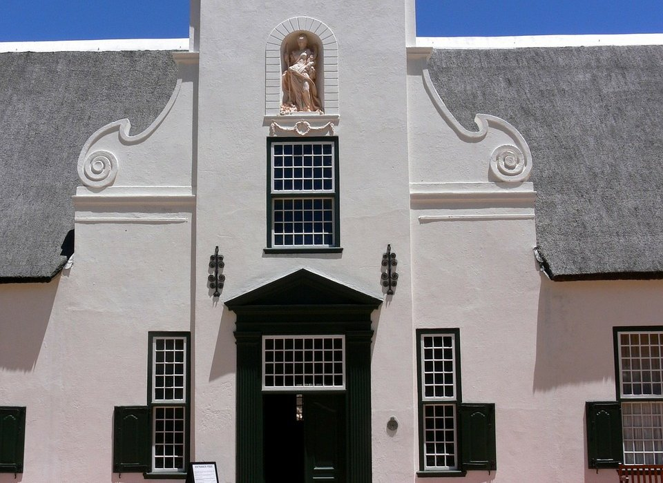 Cape Town Sampler - Image 2