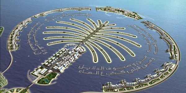 Desirable Dubai