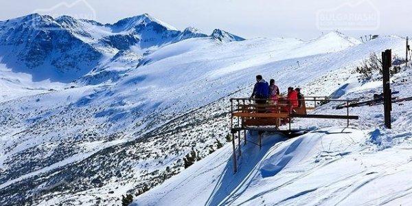 Bulgaria 7 Night Ski Deal