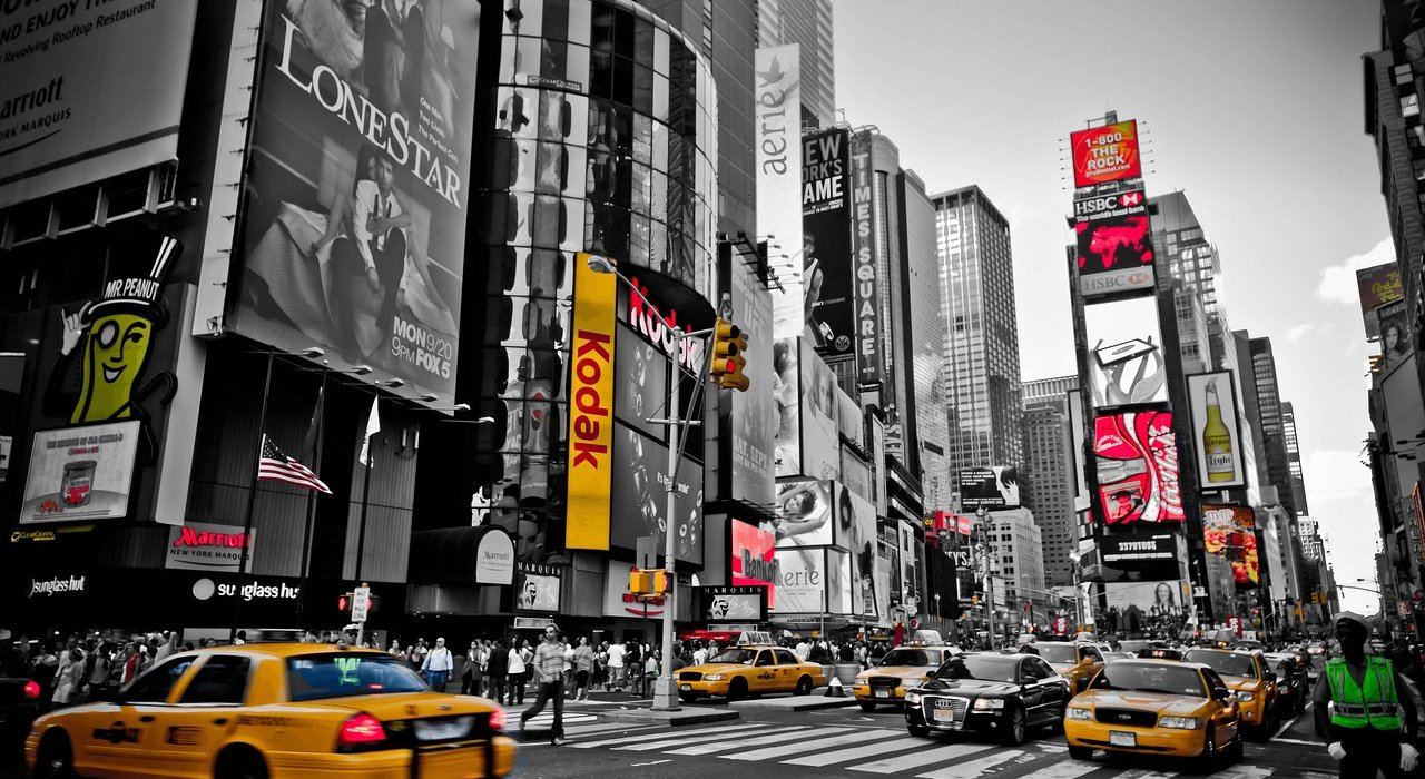 New York 4 nights Feb Half Term - Image 1