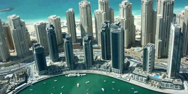 Dubai 4 Night 5* Ninja Deal