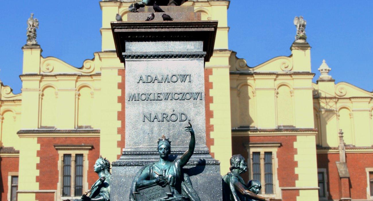 September City Break to Krakow - Image 3