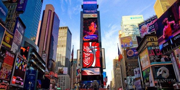 New York Sale – Jan 2020!