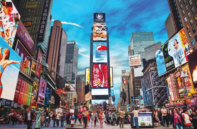New York, Las Vegas & Chicago - Image 1