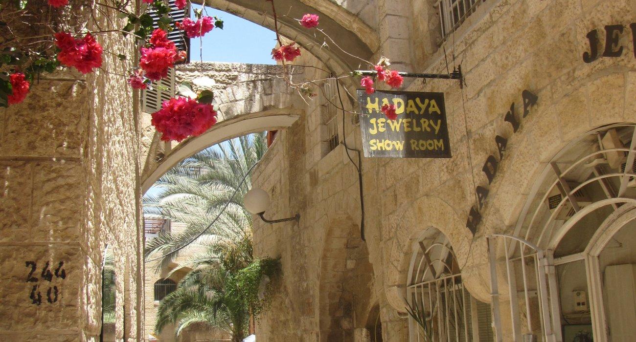 The Red Sea, The Dead Sea & Jerusalem - Image 2