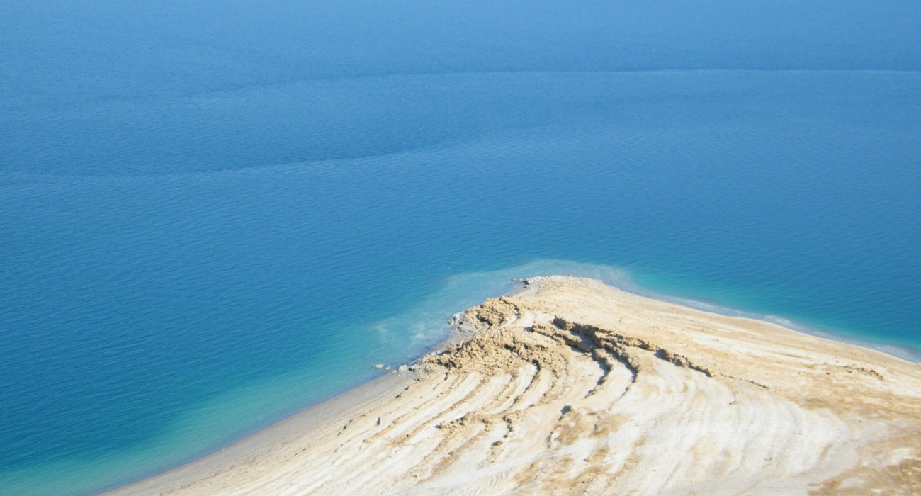 The Red Sea, The Dead Sea & Jerusalem - Image 3