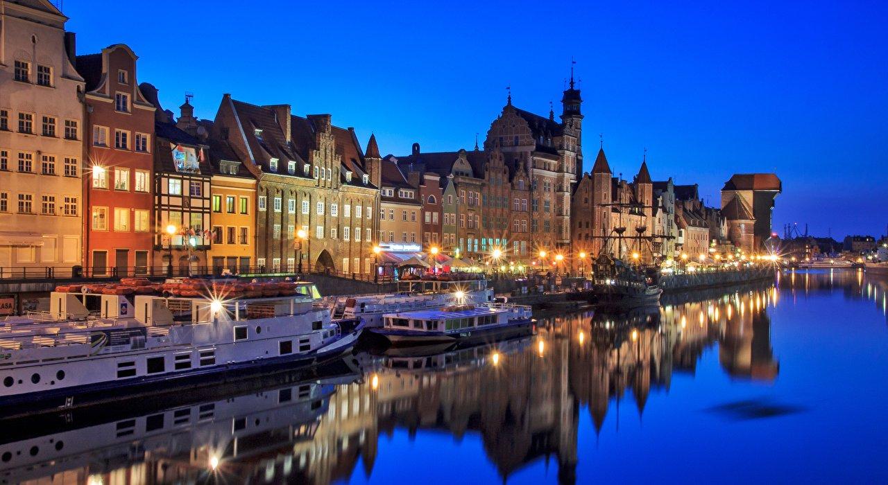 Bargain Poland Break in Gdansk - Image 6