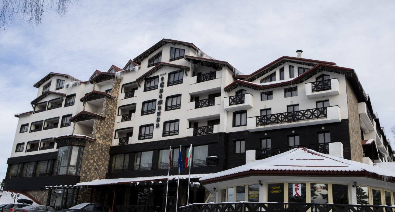 Balkan Ski 2020 Snezhanka Apartments Self-catering - Image 1
