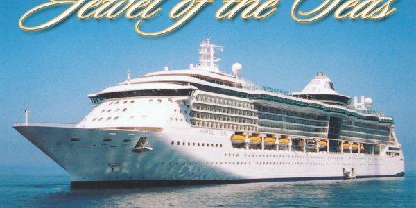 Oman & U.A.E. Dublin Fly Cruise NInja Bargain