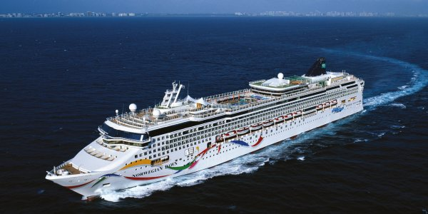 Norwegian Dawn Eastern Med Cruise